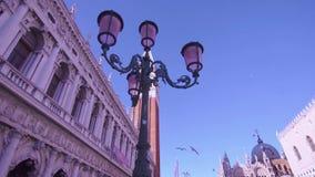 San Marco wierza Wenecja zbiory
