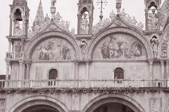 San Marcos Cathedral Church; Venice; Italy Stock Photos