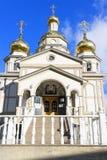 San Olga della chiesa Fotografie Stock Libere da Diritti