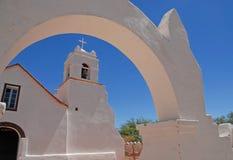 San Pedro de Atacama, o Chile Fotos de Stock Royalty Free
