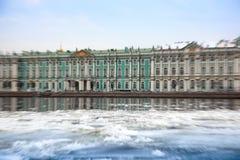 San Pietroburgo immagine stock libera da diritti