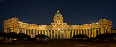 San Pietroburgo, Russia Fotografie Stock Libere da Diritti