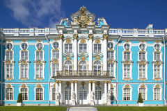 San Pietroburgo, Tsarskoye Selo Pushkin, Russia Fotografia Stock Libera da Diritti