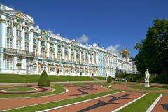 San Pietroburgo, Tsarskoye Selo Pushkin, Russia Fotografie Stock Libere da Diritti