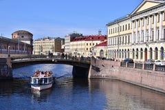 San Pietroburgo, vista del canale della Russia Fotografia Stock