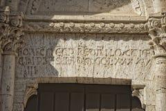 San quirico church inscription Royalty Free Stock Image