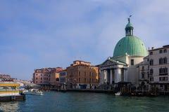 San Simeone Piccolo Immagine Stock