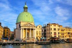 Free San Simeone Piccolo Church Along Grand Canal In Venice, Italy Stock Photography - 103163292