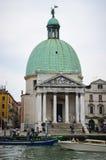 San Simeone Piccolo Stock Image