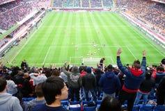 San Siro stadion Arkivfoto
