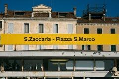 San Zaccaria San Marco waterbus stop in Venice royalty free stock image