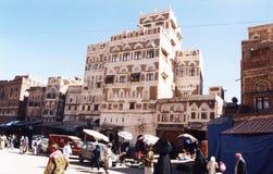 Sana yemen Royalty Free Stock Images