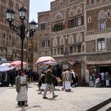 Sanaa, der Jemen Stockfotografie