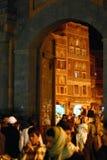 Sanaa, Yemen Royalty-vrije Stock Fotografie