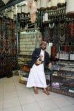 Jewellery shop in Yemen Royalty Free Stock Photography