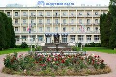 Sanatorium «Marble Palace» in Morshyn Royalty Free Stock Photos