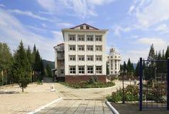 Sanatorium Altai Crown. Royalty Free Stock Images