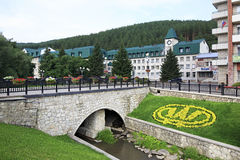 Sanatorium Altai-West in the resort Belokurikha Stock Photos