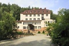 Sanatorium Belokur in the resort Belokurikha Stock Photo