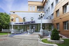 Sanatorium Centrosouz at the resort Belokuriha Royalty Free Stock Image