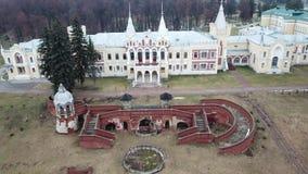 Sanatorium de tuberculose du ` s d'enfants dans l'ancien manoir von Derviz de Kiritsy banque de vidéos