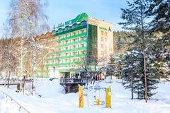 Sanatorium `Katun`. Resort Belokurikha. Altai Stock Images