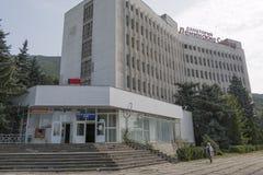Sanatorium Leninskie Skaly (de Rotsen van Lenin) in Pyatigorsk, Rusland Royalty-vrije Stock Foto's