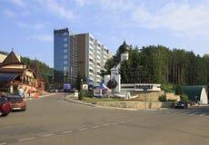 Sanatorium Russia in the resort Belokuriha Royalty Free Stock Images