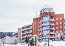 SanatoriumKuuroord Kuzbass Belokurikha, Altai royalty-vrije stock afbeelding
