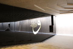 Sancaklar moské - moské i tunnelbanan arkivbild