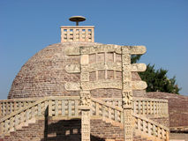 Sanchi: Ancient Stupa in Madhya Pradesh Stock Images
