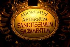 sanctissimum sacramentum Στοκ Εικόνα