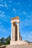 The Sanctuary of Apollo Hylates Stock Image
