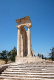 The Sanctuary of Apollo Hylates, Cyprus Stock Images