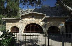 Sanctuary, Dominus Flevit Royalty Free Stock Photo