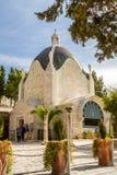 Sanctuary of the Dominus Flevit, Jerusalem. JERUSALEM, ISRAEL - JANUARY 5: The Sanctuary of the Dominus Flevit, Roman Catholic church on the Mount of Olives, Old Royalty Free Stock Photo