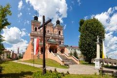 Sanctuary in Radecznica Royalty Free Stock Photos