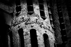 Sanctus Religious Inscription on Sagrada de Familia. The religious inscription `Sanctus Sanctus Sanctus` on the wall of the Sagrada de Familia church royalty free stock photography