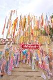 Sand pagoda. Decoration of Tung (Lanna flag) on sand pagoda, Songkran festival, Chiangmai, Thailand Stock Photo