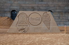 Sand sculpture in Peter and Paul Fortress Stock Image