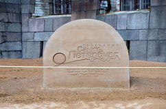 Sand sculpture in Peter and Paul Fortress Stock Photo