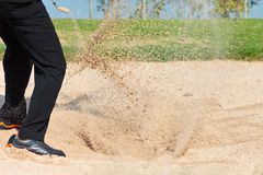 Sand Trap Stock Image