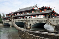 Sandaoyan, China: Sandaoyan Covered  Bridge Royalty Free Stock Images