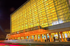 Sandford and Dollores Ziff Opera House at The Arsht Center. Miami, Florida USA-November 17, 2015:  Sandford and Dollores Ziff Opera House at The Arsht Center Royalty Free Stock Photography