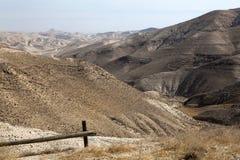 Sands of Judean Desert Stock Photography