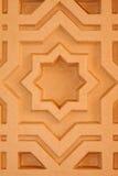 Sandstone Background Stock Photos