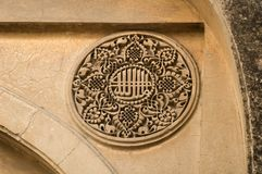 Sandstone que cinzela no túmulo do período de Lodhi Imagens de Stock