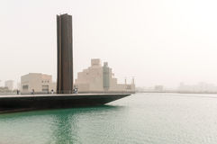 Sandstorm in Doha, Pier and Museum of Islamic Art, Qatar Royalty Free Stock Photo