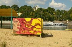 Sandy Beach no rio Imagem de Stock