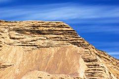 Sandy mountain Royalty Free Stock Photo